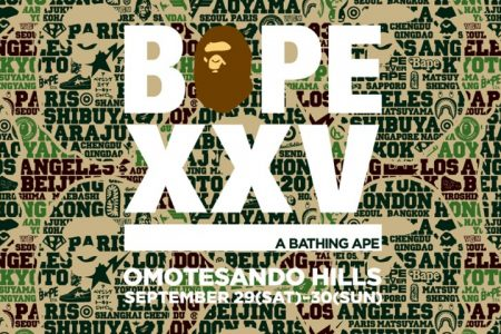 A BATHING APE 25TH ANNIVERSARY EXHIBITION 開催