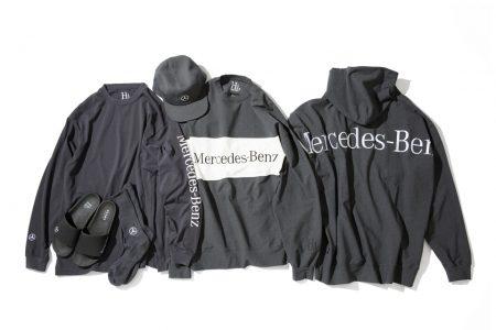 Mercedes-Benz (メルセデス ベンツ) × BEAMSがタッグ