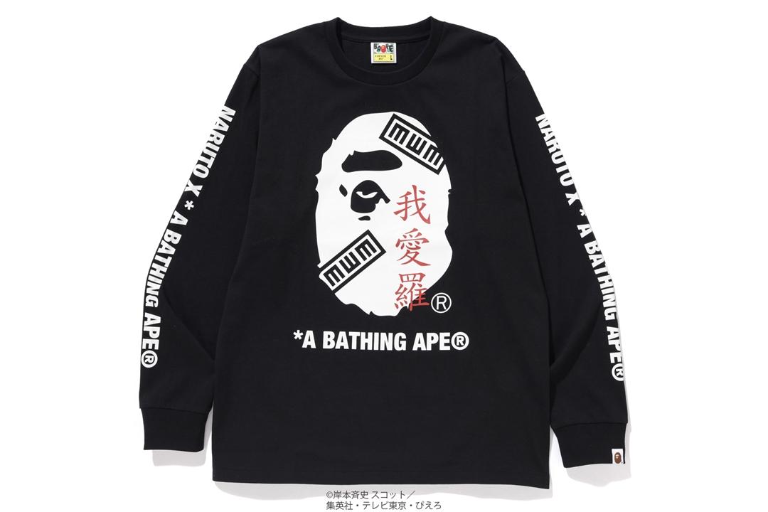 A BATHING APE®