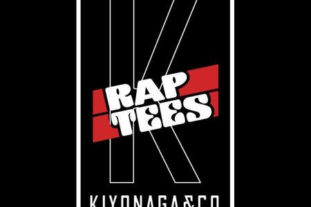 RAP TEES at KIYONAGA&CO. 2月3日(日)より開催