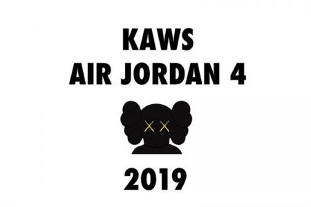 """KAWS × AIR JORDAN 4 新色""""GREEN"""" が発売か?"""