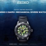 "SEIKO X BAPE® ""MECHANICAL DIVERS WATCH"" 発売"