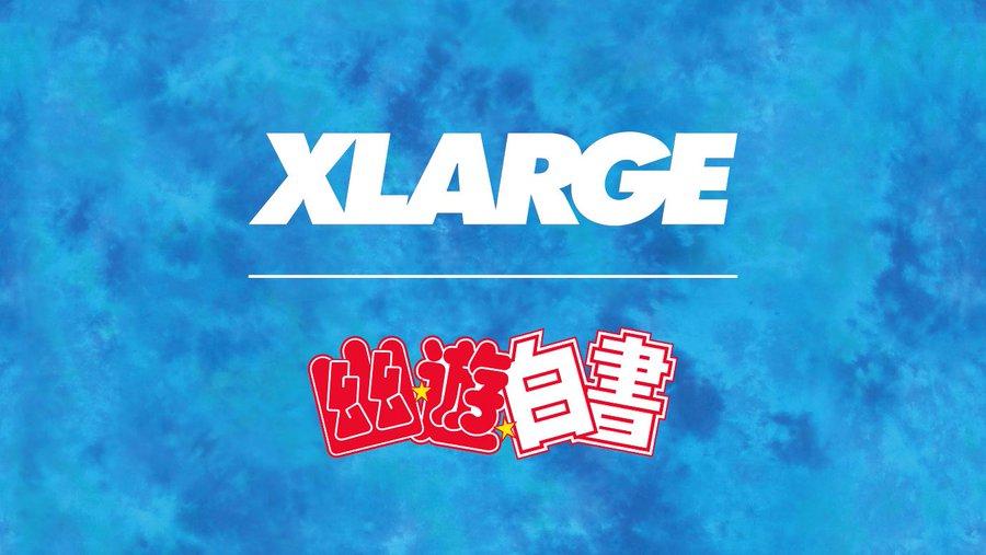 XLARGE® × 幽☆遊☆白書