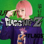 F-LAGSTUF-F × ドラゴンボールコレクション発売
