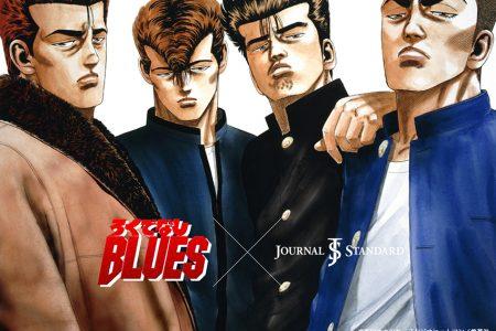 JOURNAL STANDARD × ろくでなし BLUES コラボアイテムが8/23(金)発売