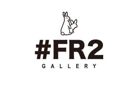 中国が#FR2のブランド無断使用及び模倣品でイベント開催
