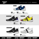"REEBOK × adidas による""INSTAPUMP FURY BOOST""が登場"