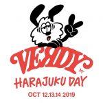 """原宿でエリアで""""VERDY HARAJUKU DAY""""なるイベントが10/12(土)より〜開催"""