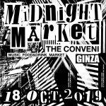 THE CONVENI にてミッドナイトマーケットが開催
