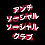 ASCC 日本限定アイテムが10/26(金)発売