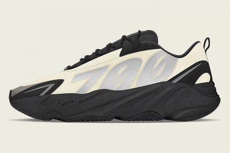 "YEEZY BOOST 700 MNVN ""BONE""が近々発売か"