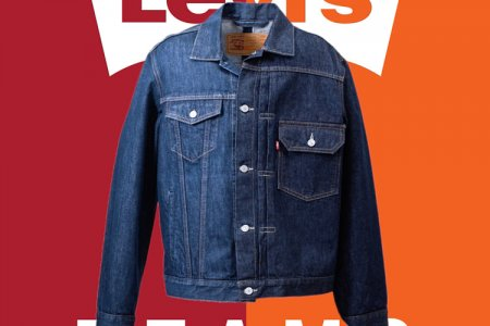 "Levi's® × BEAMS ""HALF & HALF COLLECTION"" 5/21(木)発売"