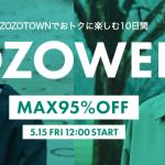 MAX95% OFFのZOZOWEEKが5/15(金) スタート
