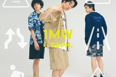 GUとSOPH.のコラボコレクション「1MW by SOPH.」6/25(木)発売