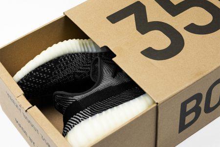 """adidas YEEZY BOST 350 V2 """"CARBON"""" 10/2(金) 発売"""