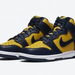 "NIKE DUNK HIGH SP ""MICHIGAN"" 9/23(水)発売"