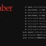 """NIKE  """"MEMBER  DAYS"""" 11/2(月)〜11/6(金)開催"""