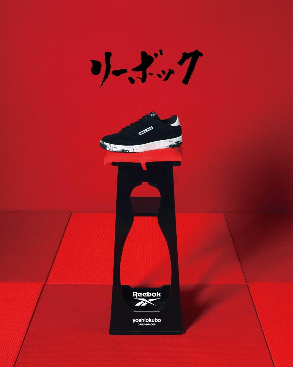Reebok × ヨシオクボ