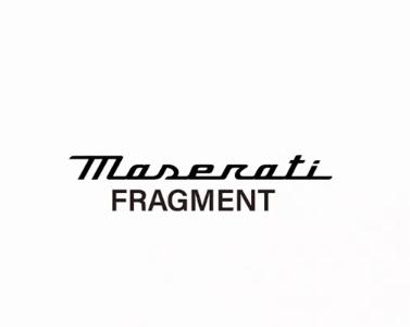 fragment design × Maserati(マセラティ) 特別仕様車が近日公開