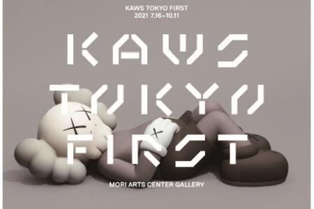 <販売店記載>KAWS × UNIQLO UT コラボ再び!7/30(金)発売